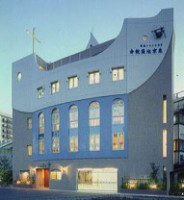 東京池袋教会全景